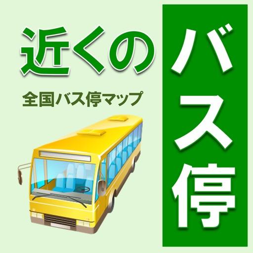 Japan bus stop map
