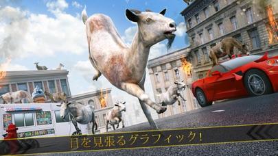 狂気の ヤギ:動物のレースのおすすめ画像2