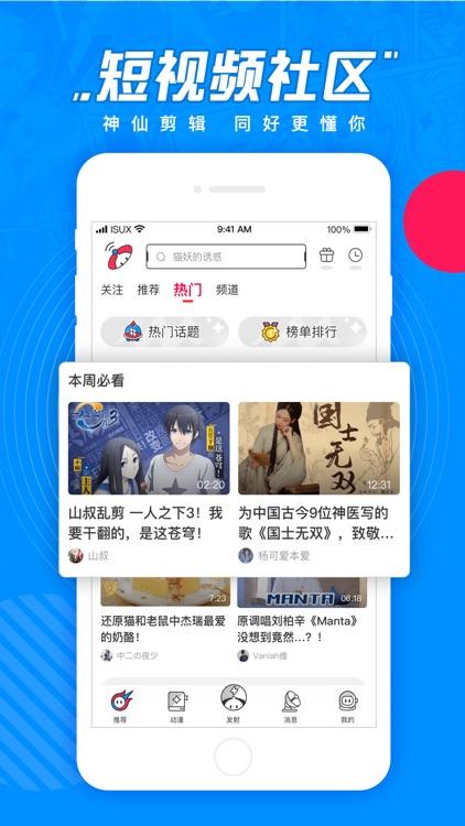 波洞 screenshot-0