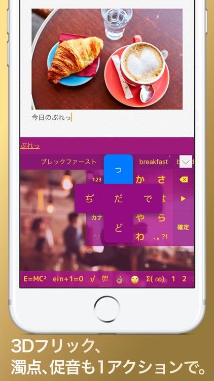 片手キーボードPRO screenshot-0