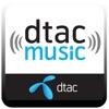 dtac-music