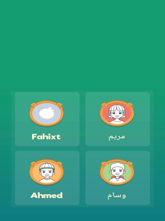 4Fruit screenshot 7