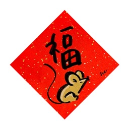 New Year Scrolls - Sticker