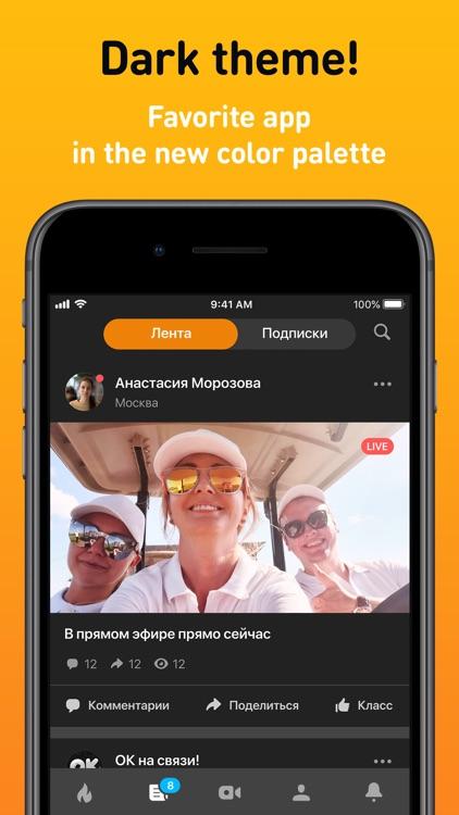 OK Live - video livestreams