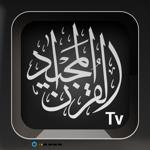 Quran TV — Muslims & Islam pour pc