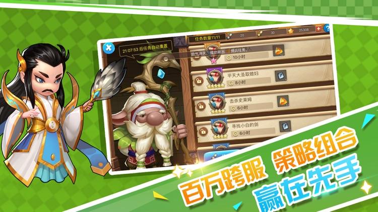 放置大乱斗-热血回合制卡牌手游 screenshot-4