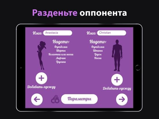 igrat-v-porno-igri-na-aypade-dlya-vzroslih-ohuennoy-rizhey-suchki
