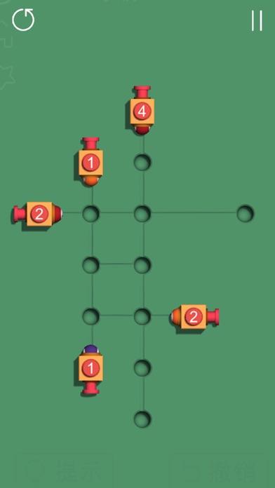 Ball Push!のスクリーンショット3