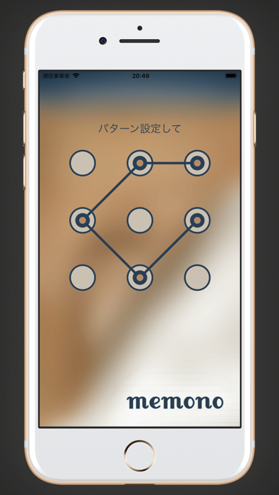 memono ノートパッドのおすすめ画像3