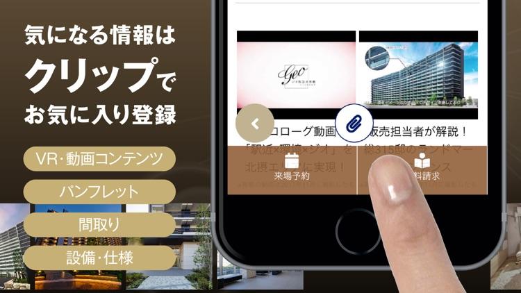 ジオ阪急水無瀬ハートスクエア