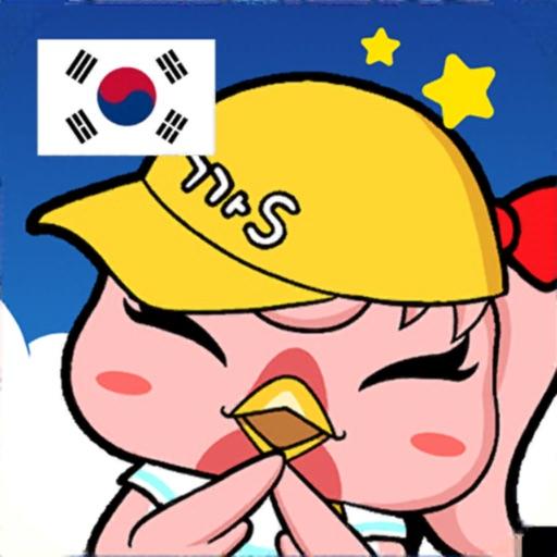 ドラマで学ぶ韓国語 - 名シーンとセリフで韓国語勉強