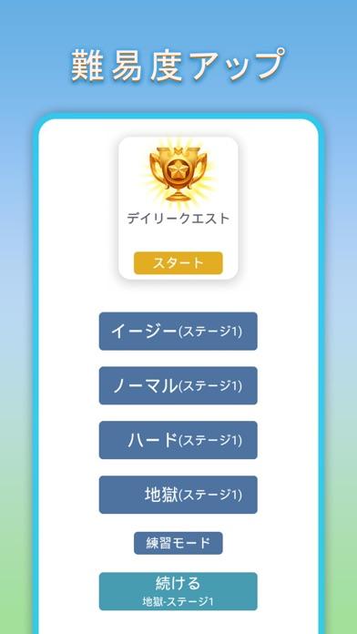 ナンプレ パズル - ナンプレ 人気ゲームのおすすめ画像9