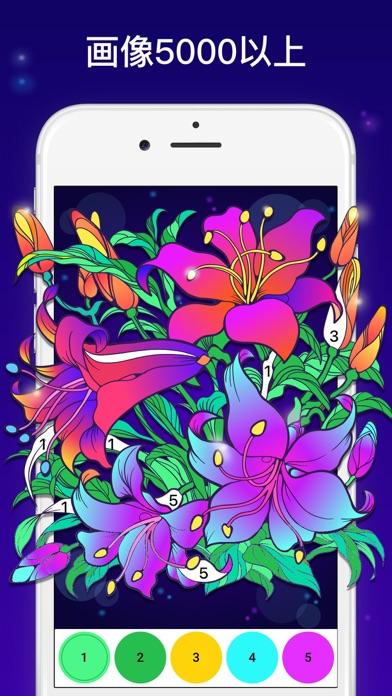 https://is5-ssl.mzstatic.com/image/thumb/Purple113/v4/7c/1e/cc/7c1ecccd-51cd-05f9-83a9-5a265febccdd/pr_source.jpg/392x696bb.jpg