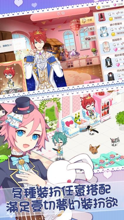 貓少年咖啡廳 screenshot-3