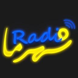 Radio Shahrema