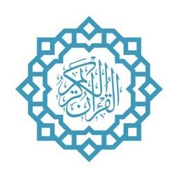 Quran Link - القرآن الكريم