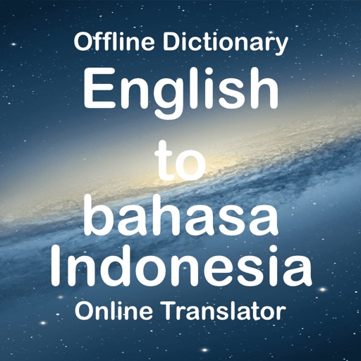 Indonesian Dictionary Trans