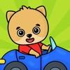 キッズと幼児向け車ゲーム・保育園児幼稚園児向け乗り物パズル