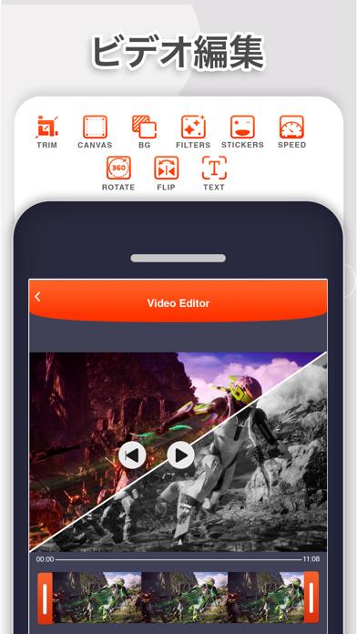 画面録画 - 画面録画アプリ - RecProのおすすめ画像4