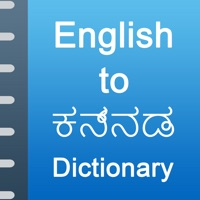 iDictionary English - Kannada By Richard Mora on the AppStore