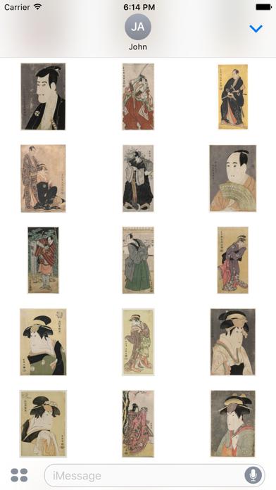 Screenshot #3 pour Ukiyo-e Sharaku