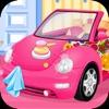 超级洗车 & 汽车游戏