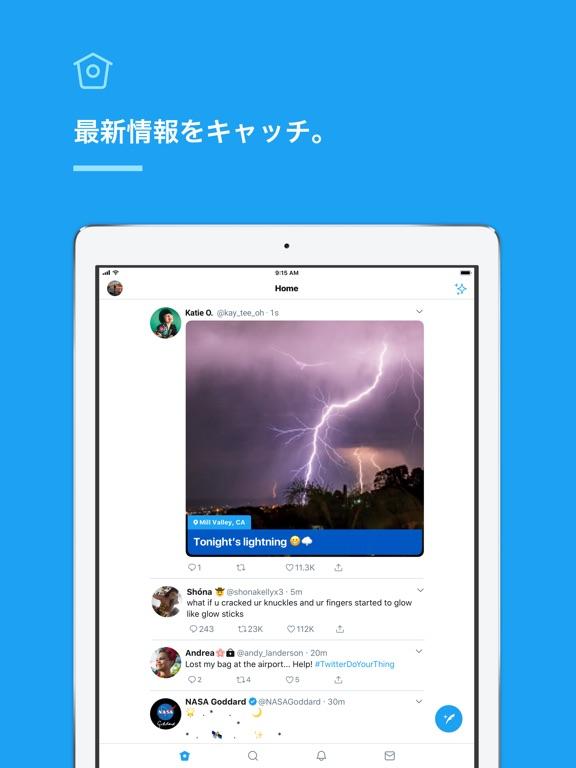 Twitterのおすすめ画像4