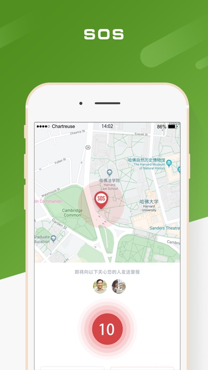臻安海外 - ZenOverseas screenshot-5