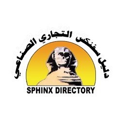 Sphinx Directory