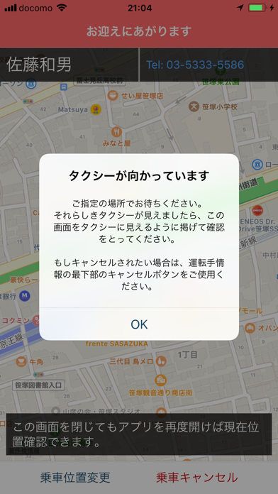Screenshot for Pocket Taxi 2 in United States App Store