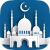 Muslim Mate Pro - ラマダン 2020 - iPhoneアプリ