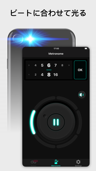 Metronome Pro - ームプロ-ビート&テンポのおすすめ画像4