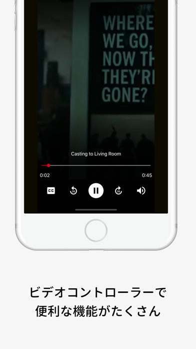 Video Stream for Chromecastのおすすめ画像3