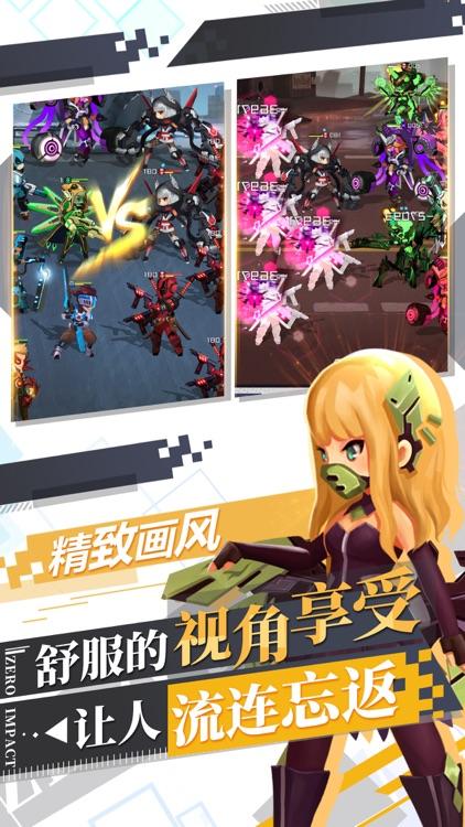 变种人纪元-卡牌放置挂机手游 screenshot-4