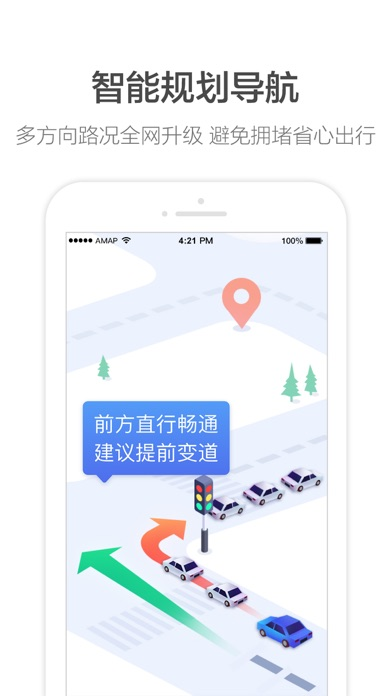 Screenshot for 高德地图-精准地图,旅游出行必备 in Ireland App Store