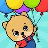 儿童认知游戏-2岁以上宝宝幼儿逻辑形状颜色认知益智启蒙游戏
