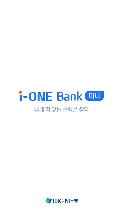i-ONE Bank 미니