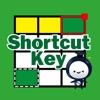 表計算ショートカットキー 使い方を覚えて作業効率アップ