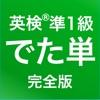 Drops - 語学学習