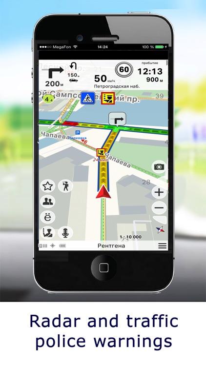 GeoNet GPS Navigator screenshot-3