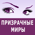 Feisovet Reader на пк