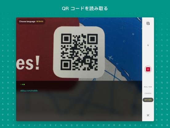 カメラスキャナー: 英語を日本語に訳すアプリのおすすめ画像5
