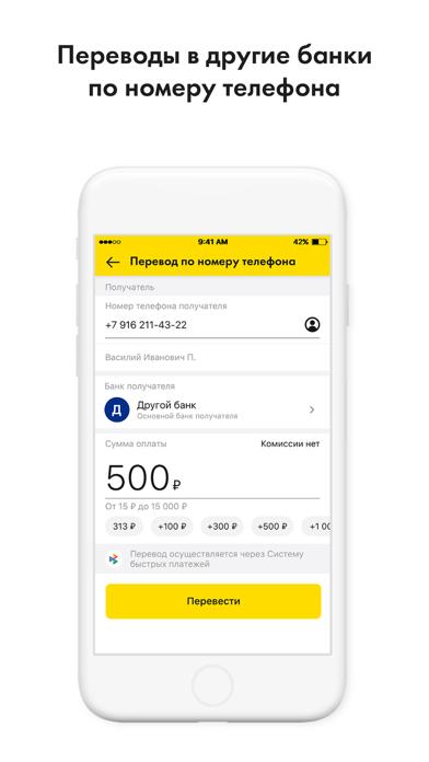 Райффайзен Онлайн Банк Россия