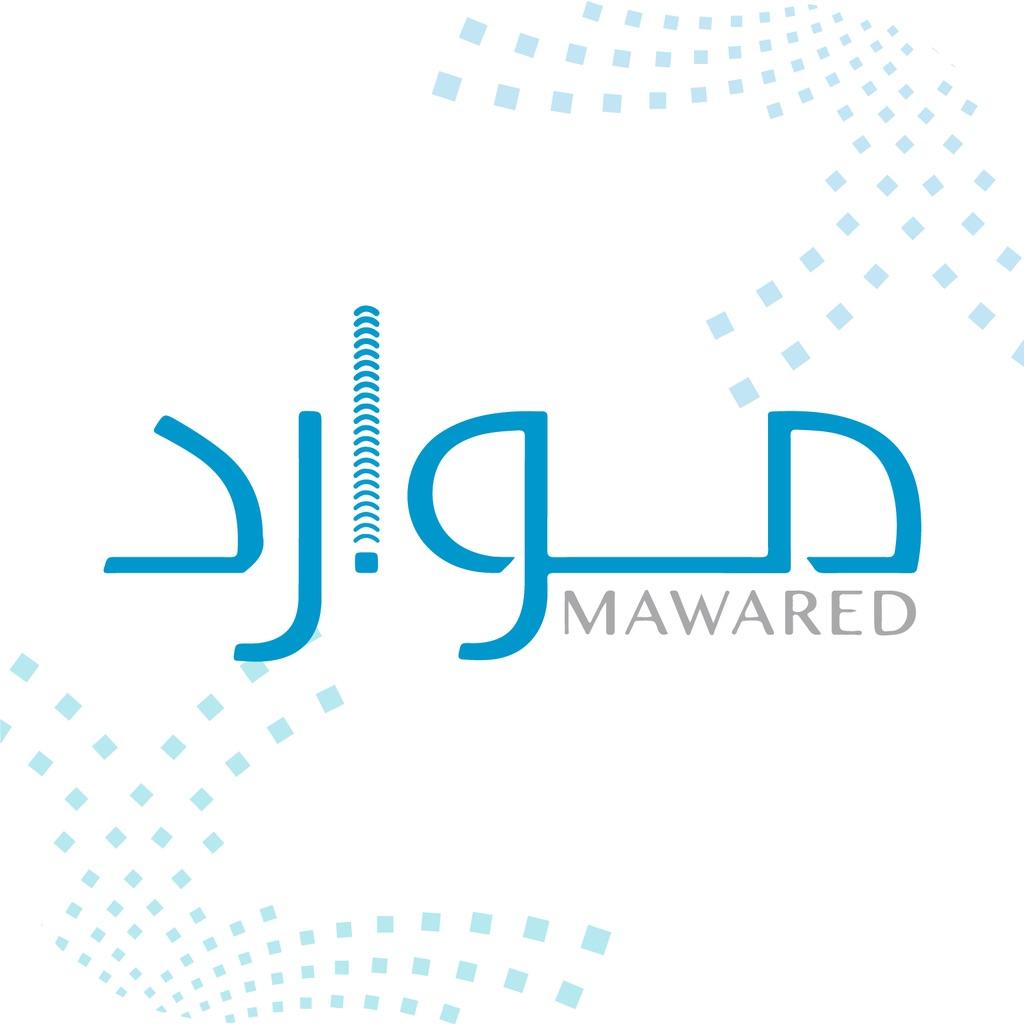 موارد (Mawared)
