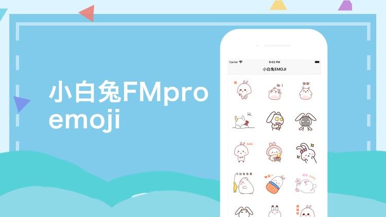 小白兔FMpro-emoji