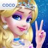 冰雪公主之甜美的十七岁冰雪季