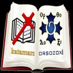 orsozoxi