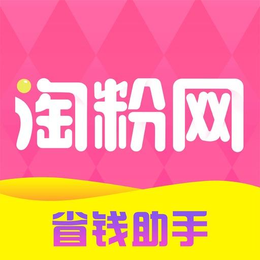 taofenzy