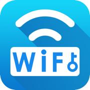 WiFi万能密码 -wi-fi无线网络密码管家