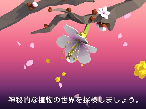 NAMOO – 植物の神秘のおすすめ画像2